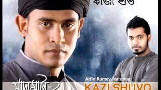 Jahar Lagi  Kazi Shovo -Sada Mata 2 2012) -- Arfin Rumey ft. Kazi Shuvo - YouTube