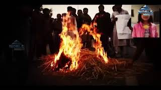 Kasur Erupts With Protests 7 Years Old Zainab Rape And Murder | World News HD