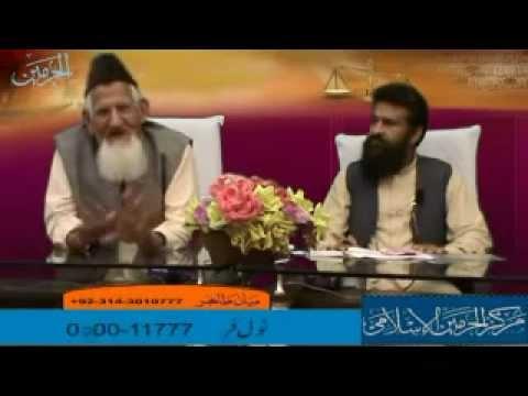 Mard Aur Aurat ka Ghair Zaroori Baal Kaatna - maulana ishaq urdu
