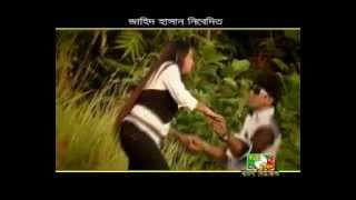 bangla new song beauty 2012