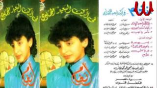Angham - To2mor Ya Hob / انغام - تؤمر يا حب