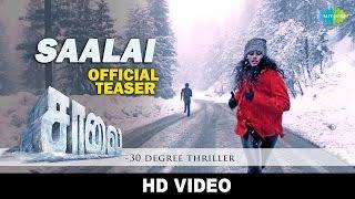 Saalai Tamil Movie - Official Teaser   Vishwa, Krisha Kurup   Charles   HD Video with Eng Subs