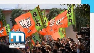 No Holds Barred Fight Between BJP, Congress In Karnataka | Mathrubhumi News