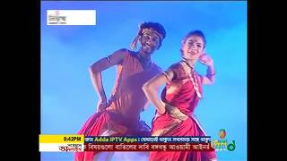 Bangla Folk Dance by Alif & Maati