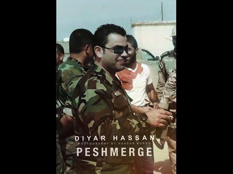 Diyar Hasan 2015 kuchari ديار حسن