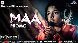 O Maa | Official HD Promo | Singer : Aishani Varshney