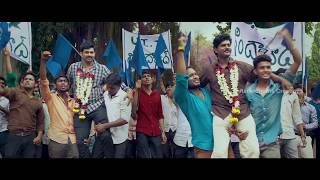 RGV Vangaveeti Movie Theatrical Trailer Download