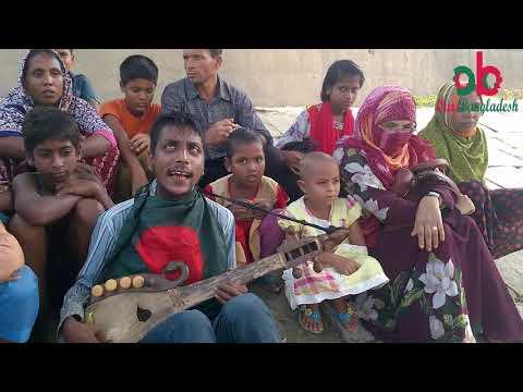 Xxx Mp4 মন শান্তিতে ভরে যাবে এই ইসলামিক গানটি শুনলে Baul Song Bangla New Song 2019 Our Bangladesh 3gp Sex