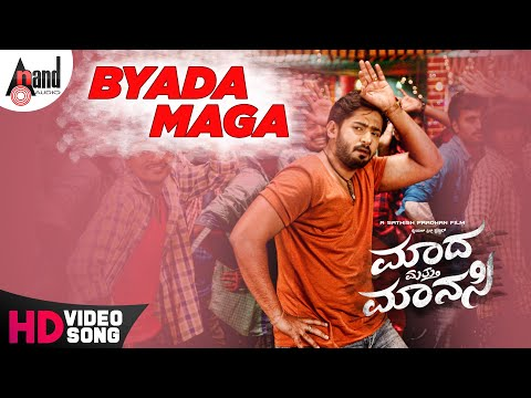 Xxx Mp4 Madha Matthu Manasi Byada Maga HD Video Song 2016 Prajwal Mano Murthy Sathish Pradhan 3gp Sex