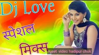 Janam Janam Ka Saath  Ek Aisa Bandhan Ban Jaaye DJ Ajeet Raj