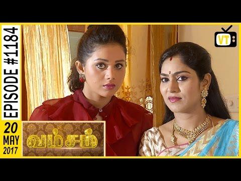 Vamsam - வம்சம் | Tamil Serial | Sun TV |  Epi 1184 | 18/05/2017
