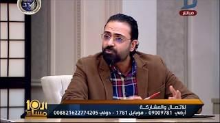 العاشرة مساء| شاهد اختلاف الاراء حول ترشح الفريق سامى عنان لانتخابات الرئاسة