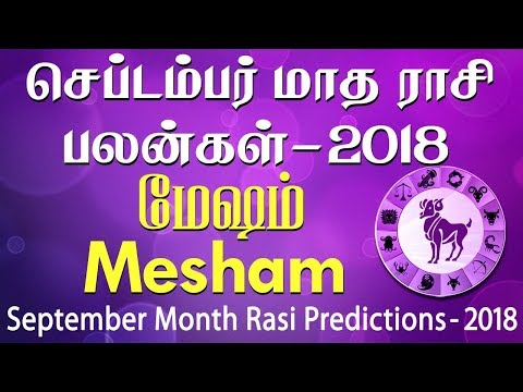Xxx Mp4 Mesham Rasi Aries September Month Predictions 2018 – Rasi Palangal 3gp Sex