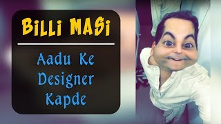 Billi Masi - Aadu Ke Designer Kapde | Gaurav Gera