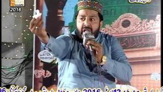 Tenu Pata Nhi Zahra De I Iftikhar Ahmed Rizvi I Stars Production