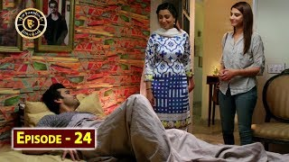KhudParast Episode 24   - Top Pakistani Drama