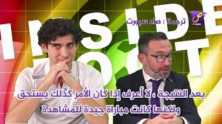 قناة إفريقية ناطقة بالفرنسية تندهش من حماس ديربي الدار البيضاء و يعتبرونه الأفضل بالعالم