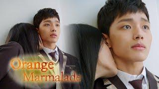 "Seol Hyun ""This smell.. Yummy. I want it. Sweet.. Blood?"" [Orange Marmalade Ep 1]"