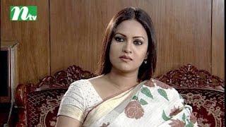 Bangla Drama Serial -Nabila Chorito  | Episode 04 | Directed by Akram Khan