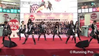 AKB48 才藝表演大賽 2012 決賽 - Diamond