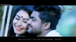 Anik Sahan   Shohaga Reshme   Bangla New Music Video 2017   Sangeeta