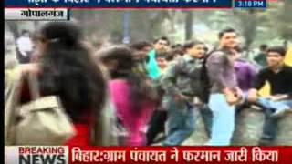 Bihar : Gopalganj panchayat bans jeans, mobiles for girls