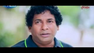 আজব প্রেম || Ajob Prem || Bangla comedy Natok 2017 Hd
