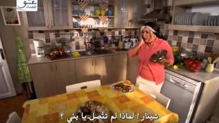 ليلى التركي - الموسم الثاني - الحلقة 1 مترجمة