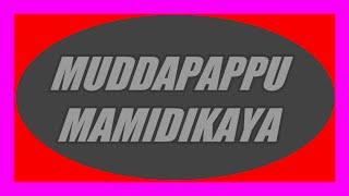 MUDDAPAPPU MAMIDIKAYA || web series || Episode - 1