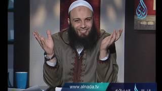 كيف يغنيك الله عن كل فقد | د.خالد الحداد