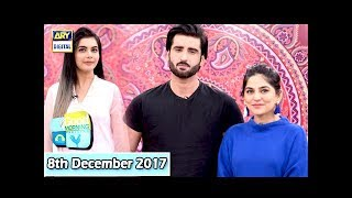 Good Morning Pakistan - 8th December 2017 - ARY Digital Show