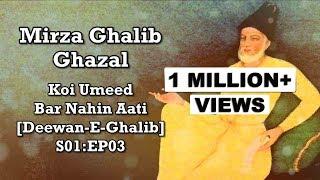 Mirza Ghalib Ghazal - Koi Umeed Bar Nahi Aati [Deewan-E-Ghalib] S01:EP03