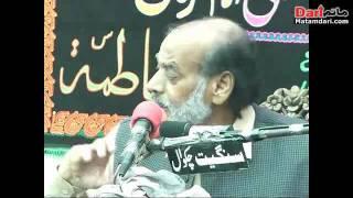 Syed Sabir Shah Behal @slana majlis Aza 9nov 2011 shahrai asadullah distt attock.avi