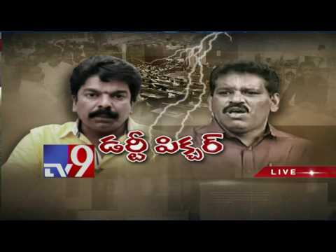 AP Politics turn hub for controversies TV9
