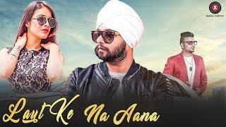 Laut Ke Na Aana - Official Music Video | Ramji Gulati ft Akkhi