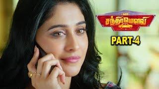 Latest Tamil Hit Movie 2018 - Mr. Chandramouli Movie Part 4 - Gautham Karthik, Regina Cassandra