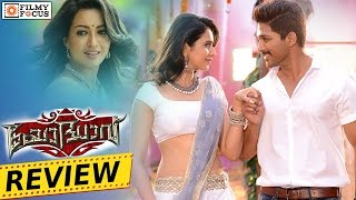 Allu Arjun Yodhavu Malayalam Movie Review And Rating - Filmyfocus.com