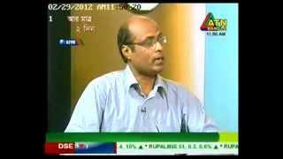 Talk show on 'Industrial Environment' at ATN Bangla