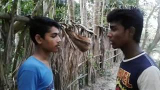 Bangla new short flim 2017.... boloder vandar 2 vai...