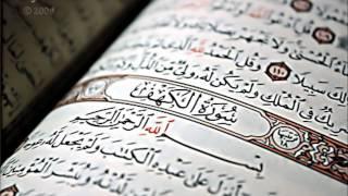 سورة الملك إبداعية للشيخ ناصر القطامي