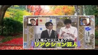 ネクストブレイク  2015年9月14日 150914 【千原ジュニアと土田晃之が芸人を花札に見立ててカードバトル!】