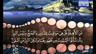 2 - ( الجزء الثانى ) القران الكريم بصوت الشيخ المنشاوى