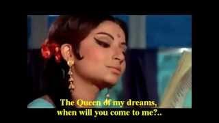 'Mere Sapno Ki Rani' (Movie: ARADHANA -1969) English Subtitles