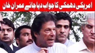 Pakistan American Dhamkion Ka bhut Sakht Jawab Day Ga | Imran Khan