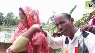 Tangiler Fokir Vadaima (টাঙ্গাইলের ফকির ভাদাইমা) | Bangla Comedy Video 2017