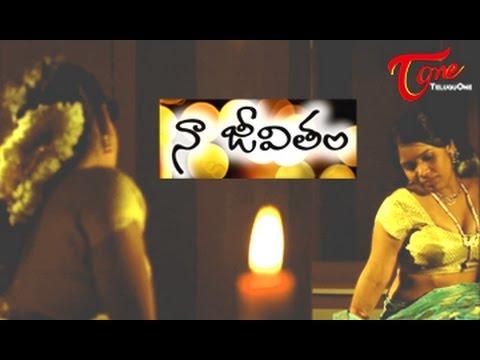 Xxx Mp4 Naa Jeevitham నా జీవితం Romantic Telugu Short Film By Prahlad 3gp Sex