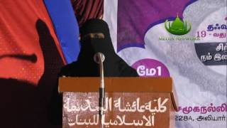 HINDHU GIRLS CONVERTED IN TO ISLAM IN KAYILPATTINAM DAWAH CENTRE TAMIL SPEECH 2016
