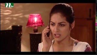 Bangla Natok Shukh Tan l Episode 02 I Mosharraf Karim, Monalisa, Milon, Naznin l Drama & Telefilm