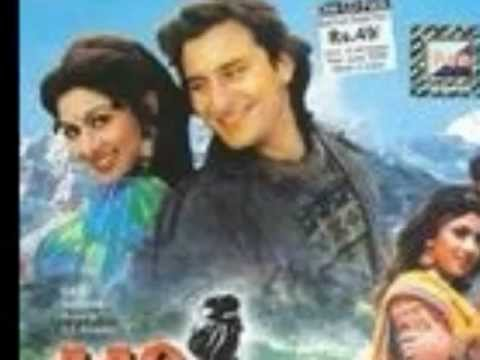 Chand Se Parda Kijiye [Full Song] (HD) With Lyrics - Aao Pyar Karen
