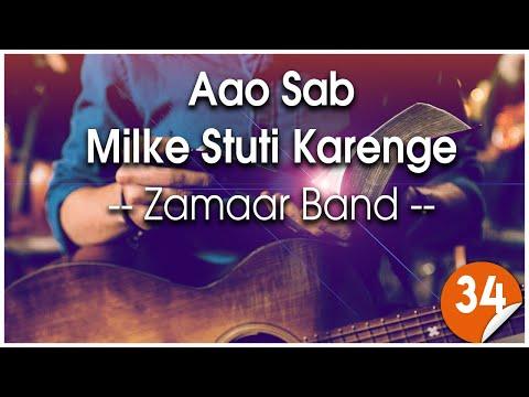 20160516 KSM Praise & Worship Aao Sab Milke Stuti Karenge Zamaar Band.